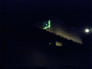 Le TAP la nuit de son inauguration