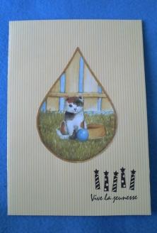 Carte avec chat pour l'anniversaire de Zazimuth