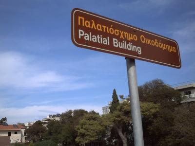 Rhodes, une villa avec une belle flèche