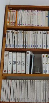 Bibliothèqe, livres à tranche blanche