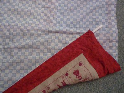SAL suffit pour juillet 2010, le dos du rideau de broderies