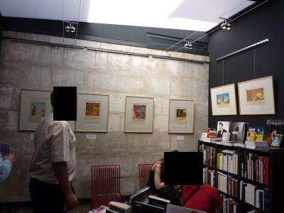 Expédition Glen Baxter à Poitiers, 12 juin-12 septembre 2010, à la librairie la belle aventure