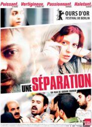 Affiche de Une séparation de Asghar Farhadi