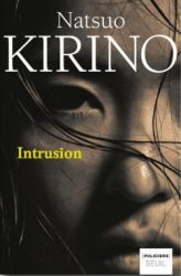 Couverture de Intrusion de Natsuo Kirino