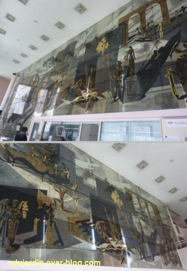 Miroir de l'ancien théâtre de Poitiers, 01, vue générale