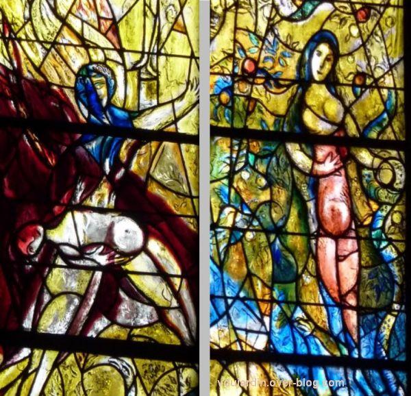 Cathédrale de Metz, vitrail de Marc Chagall, le Paradis terrestre, 5, Eve nait de la cote d'Adam et Eve au paradis
