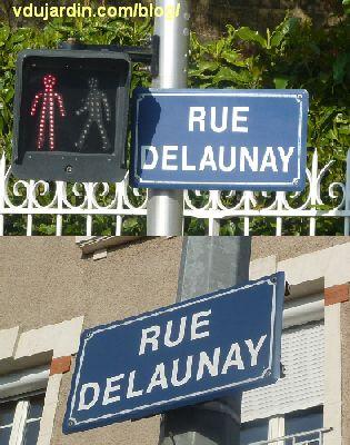 Poitiers, les deux plaques de la rue Delaunay