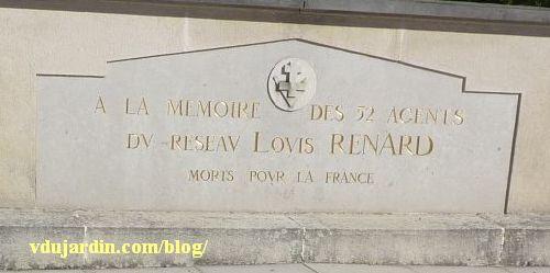 Le monument au réseau Louis Renard, cimetière de Chilvert à Poitiers, inscription
