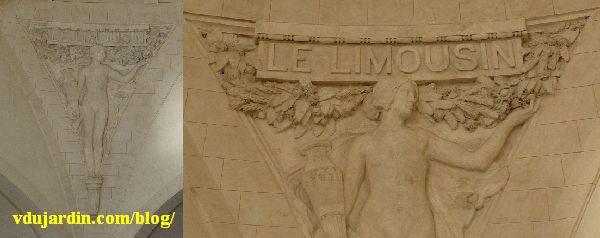 Intérieur de la gare de Limoges, allégorie du Limousin
