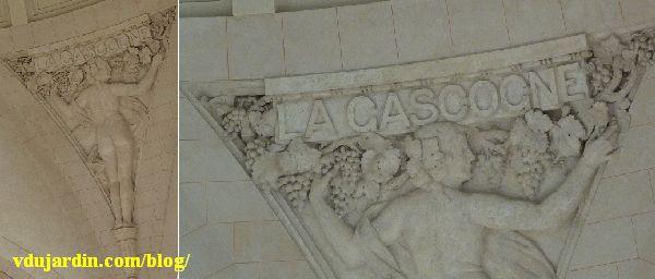 Intérieur de la gare de Limoges, allégorie de la Gascogne