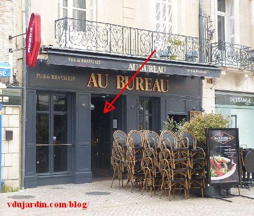 La pseudo-terrasse pour les fumeurs, au Bureau rue Carnot à Poitiers