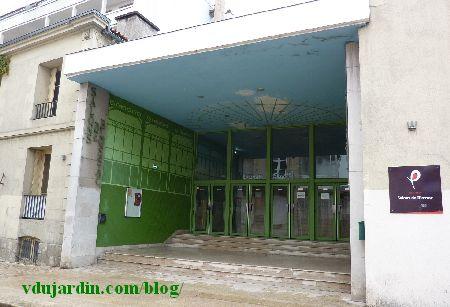 Salons de Blossac à Poitiers, cauchemar d'accessibilité