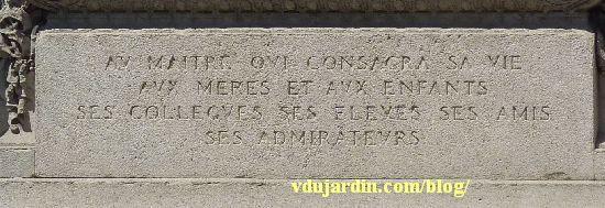 Le monument au docteur Tarnier à Paris, la dédicace