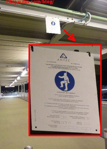 Le viaduc des Rocs à Poitiers, février 2014, port du baudrier de sécurité obligatoire