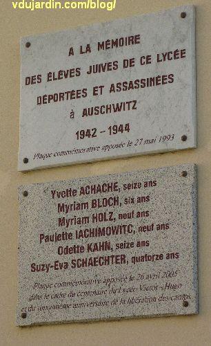 Poitiers, lycée Victor Hugo, plaques commémoratives pour les élèves victimes de la deuxième guerre mondiale
