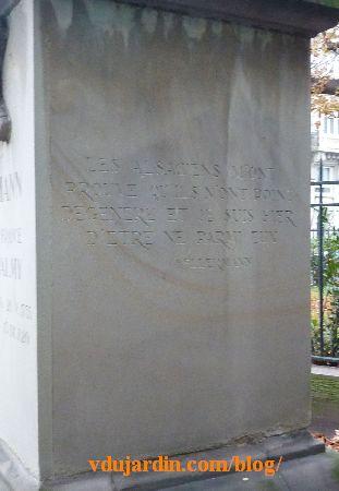 Strasbourg, le monument à Kellermann, texte sur les Alsaciens